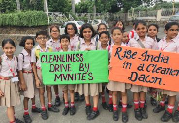 MVN Schools students awareness program