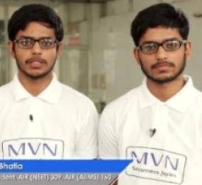 Student success story MVN Schools-sec17